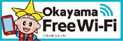 Okayama Free Wi-Fi
